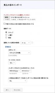 zoho_import_20160310_7